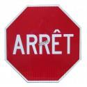 Enseigne de signalisation routière ARRÊT, 1 coté, 24 po X 24 po.