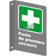 """French CSA """"First Aid Station"""" sign in various sizes, shapes, materials & languages + optional features"""