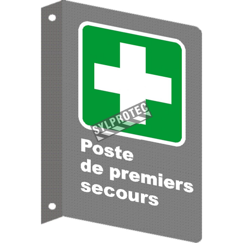 "French CSA ""First Aid Station"" sign in various sizes, shapes, materials & languages + optional features"