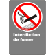 """French CSA """"No Smoking"""" sign in various sizes, shapes, materials & languages + optional features"""