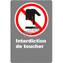 """French CDN """"Do Not Touch"""" sign in various sizes, shapes, materials & languages + optional features"""