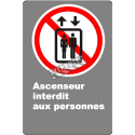 """French CDN """"Freight Elevator Only"""" sign in various sizes, shapes, materials & languages + optional features"""